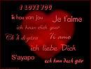 """""""ich liebe Dich"""" in verschiedenen Sprachen"""